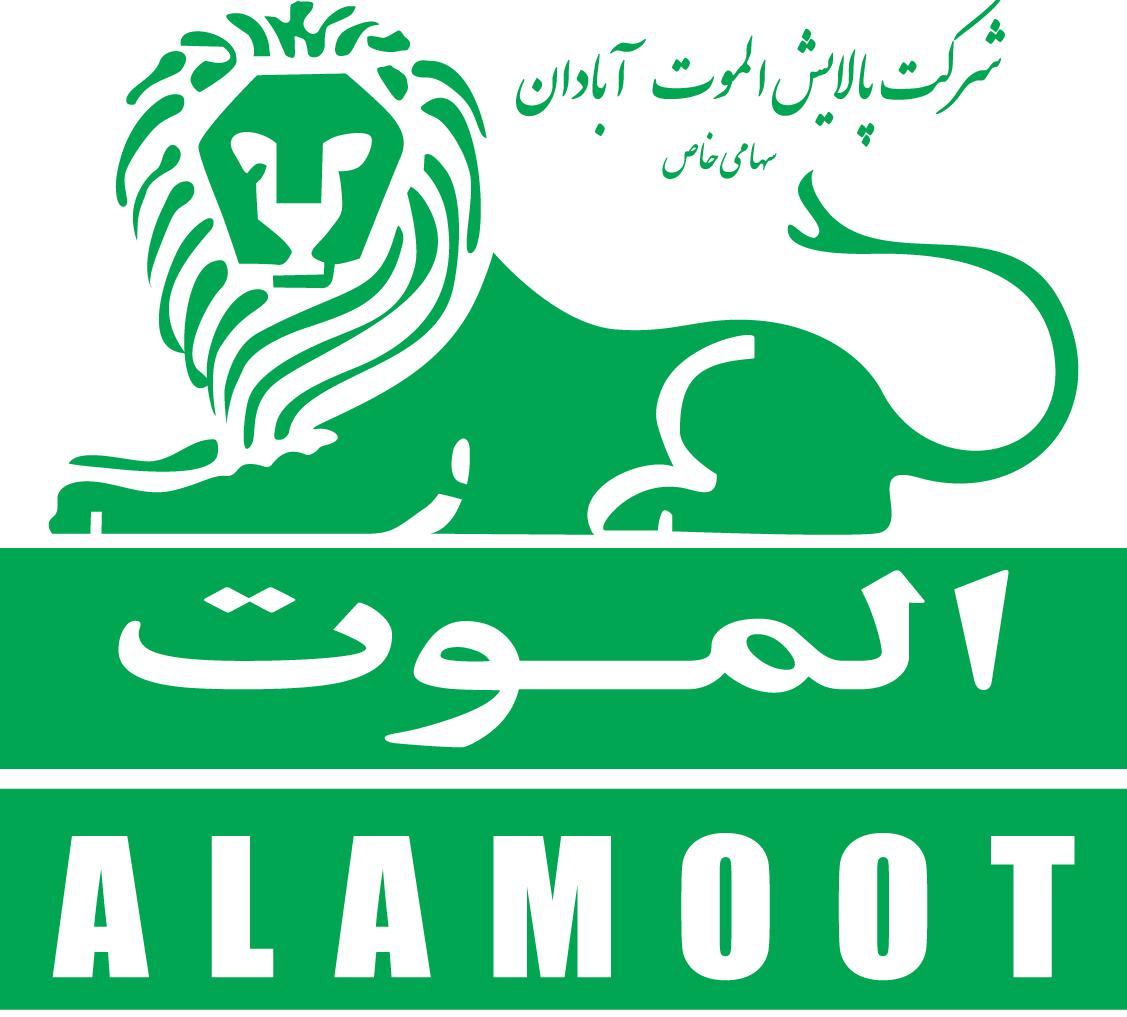 شرکت پالایش الموت آبادان