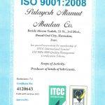 گواهی نامه ISO9001-2008 شرکت پالایش الموت