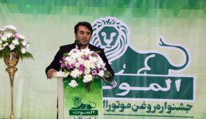 حضور نماینده مجلس اردبیل در جشنواره الموت