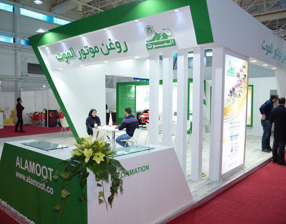 نمایشگاه جایگاه سوخت و صنایع وابسته