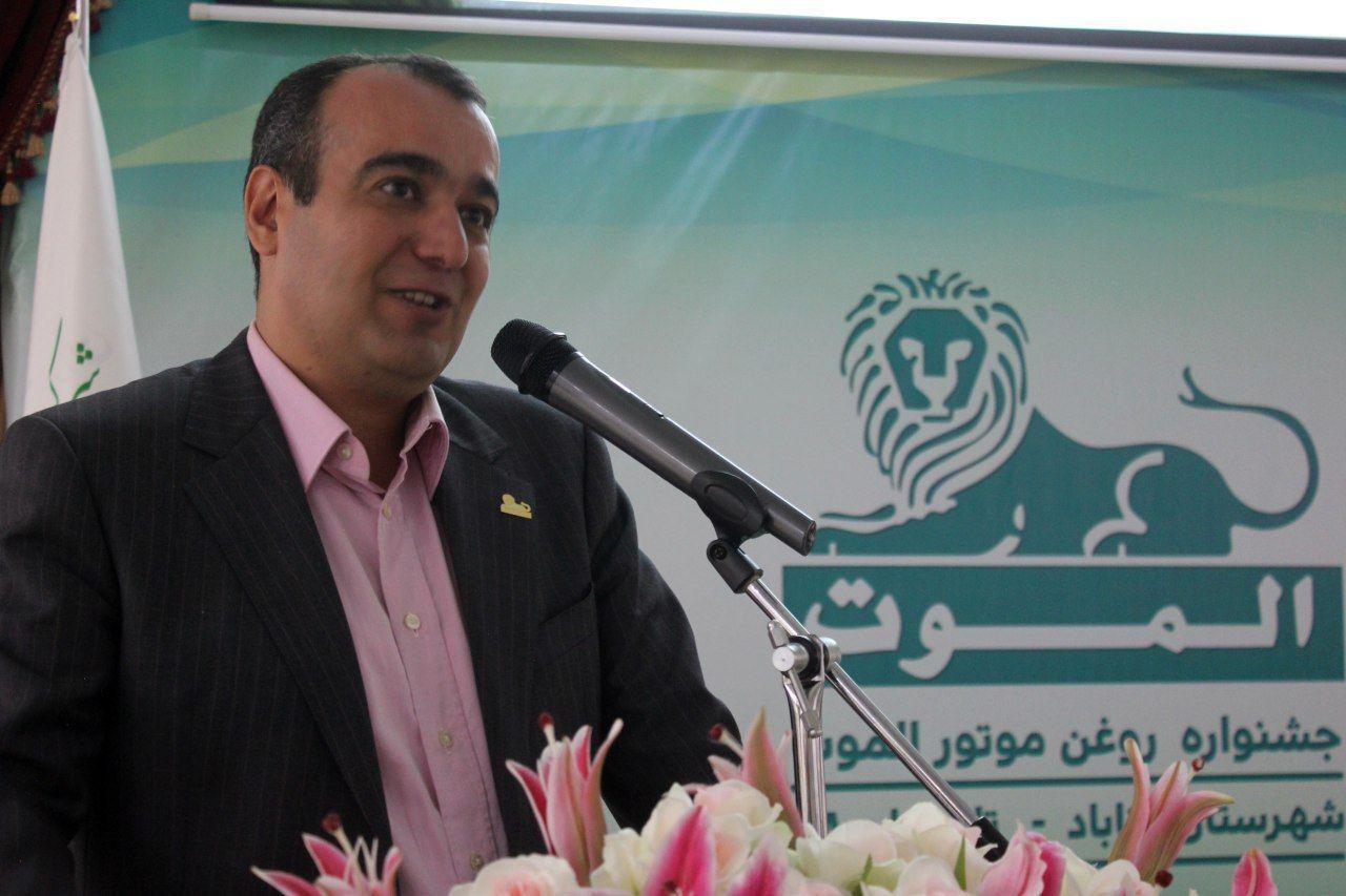سخنرانی آقای مهندس جعفری مدیر اجرایی شرکت الموت آبادان در جشنواره گناباد