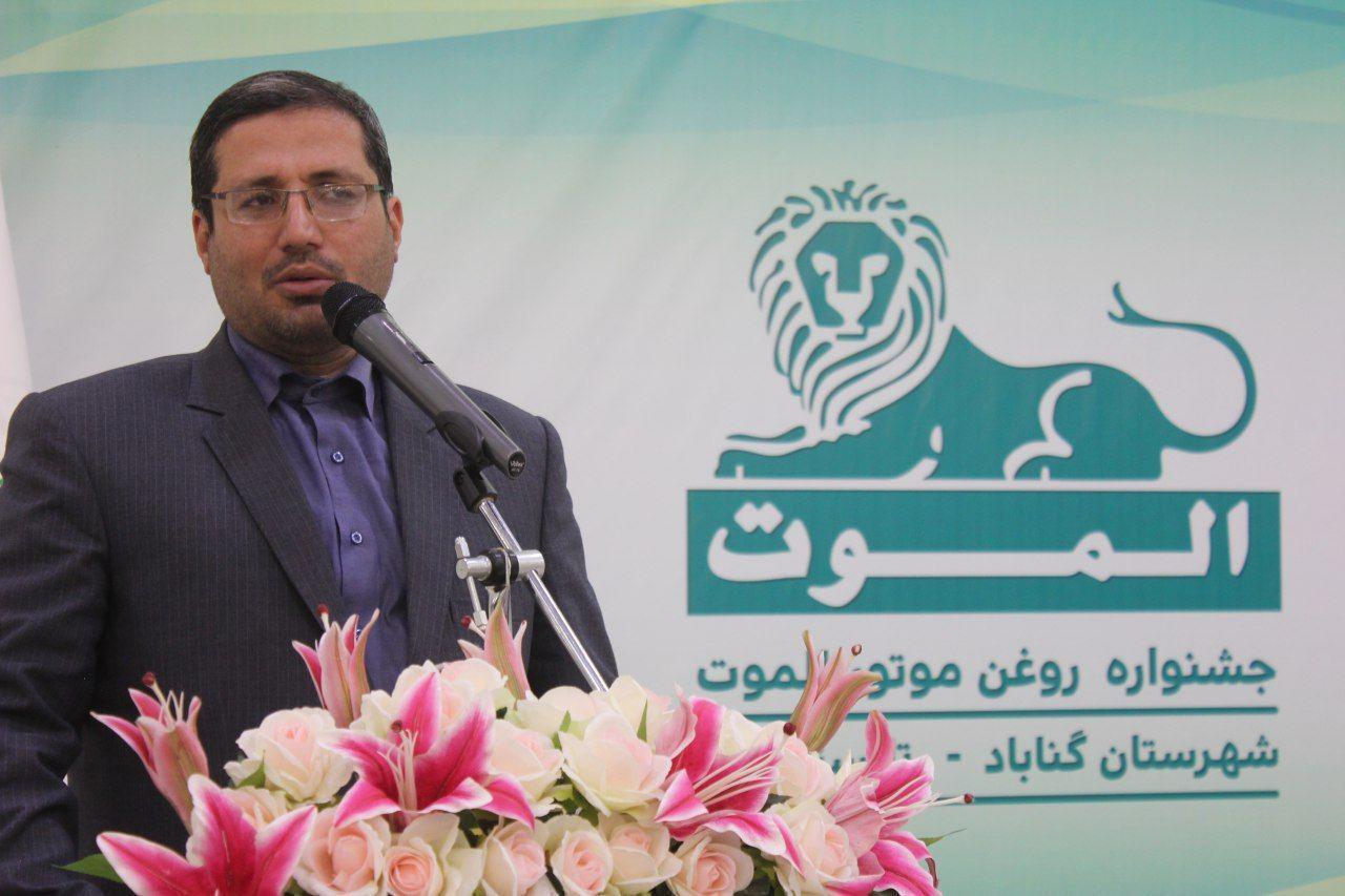 حضور جناب آقای قربانی، فرماندار محترم شهرستان گناباد در جشنواره روغن موتور الموت