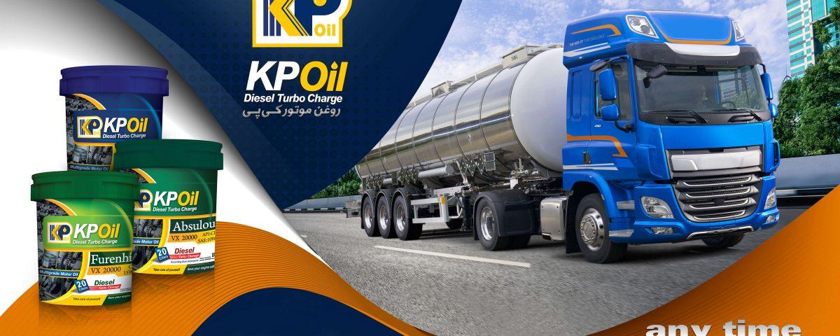 آغاز فروش جشنواره ویژه محصولات KP (کی پی)
